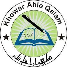 Image result for khowar ahle qalam