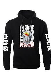 rice band hoo ricegum