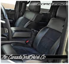2008 ford f150 katzkin custom leather