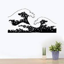 Amazon Com Wall Sticker Lettering Quotes And Saying Sea Wave Tsunami Marine Style Ocean Water Home Kitchen