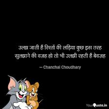Tom And Jerry Hindi Mai New Cartoon