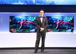 Tivi thông minh Ultra HD Premium sản phẩm mới được ra mắt tại Việt Nam -  Sửa Tivi 24h - Trung Tâm Sửa Chữa Và Bảo Hành Tivi 24h Tại Nhà