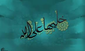 صور خلفيات دينيه اجمل الصور والخلفيات الاسلاميه