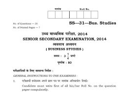 rbse 12th previous year question paper
