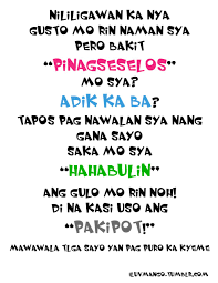 bitter quotes about love tagalog jpg ×
