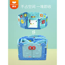 Baby Play Mat Toddlers Fence Safety Fence Baby Home Indoor Protection Bar Shopee Philippines