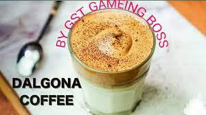 How to make dal Kona coffee in Tamil by Gst GAMEING BOSS - YouTube