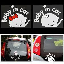 Chic Baby In Car Waving Baby On Board Safety Sign Cute Car Decal Diy Sticke Iu Eur 2 71 Picclick Fr
