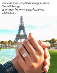pin by bhuvana jayakumar on tamil quotes bluenile engagement ring