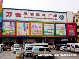 guangzhou shahe clothing whole
