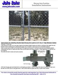 Latches Two Gates Together Without The Need Of A Drop Rod Chain Link Residential Strong Arm Double Gate Latch Chain Link Double Gate Latch For 1 3 8 Gate Frames Talkingbread Co Il