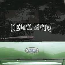 Delta Zeta Stadium Sticker Greek Accessories Something Greek