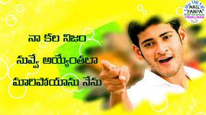 telugu love proposal quotes premalokam whatsapp status by