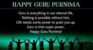 top guru purnima sms status hindi eng tamil marathi