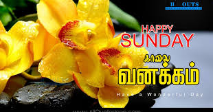 tamil good morning es wshes for