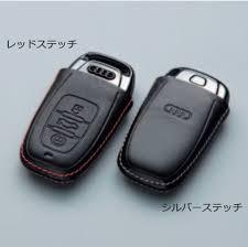audi genuine accessories advanced key
