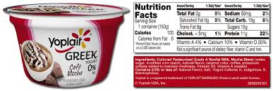 1 cup strawberry yogurt calories