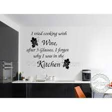 I Tried Cooking With Wine Kitchen Dining Room Wall Art Mural Sticker Decals Quote