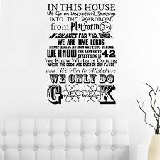 We Do Geek Harry Potter Star Wars Hunger Games Vinyl Wall Art Sticker Decal