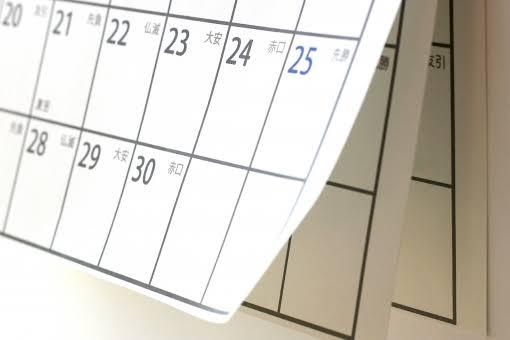 """「カレンダー フリー 写真」の画像検索結果"""""""