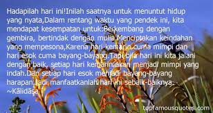 rentang quotes best famous quotes about rentang