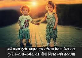 friendship friendship caption in i