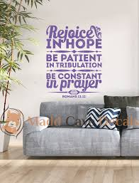 Romans 12 12 Rejoice In Hope Christian Wall Decal
