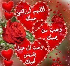 وردة الصباح Abdo81074 Twitter