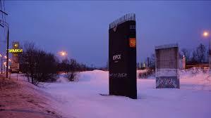 Народный памятник подлодке Курск в Химках - Москвография - Что посмотреть в  Москве