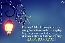 ramadan sms greetings wish u a very happy ramadan mubarak