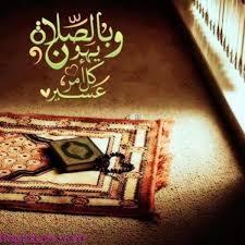 صور اسلامية 2020 صور أدعية دينية حالات اسلامية واتس اب صور خلفيات