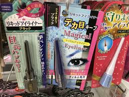 an s 100 yen cosmetic s
