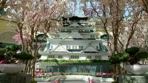 botanical gardens celebrates japan