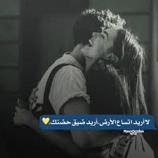 ss couple es and hug image 6505703
