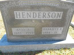 Harriett Ella Rudy Henderson (1884-1973) - Find A Grave Memorial