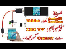 screen mirror android phone to tv