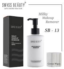 swiss beauty milky makeup remover