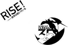 Gundam 35th Vinyl Sticker Skin Decal For Apple Macbook Air Pro 13 15 17 8 22 Picclick