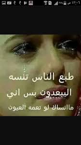 صور واشعار وخواطر بنات اليوم اني كلش حزينه Wattpad