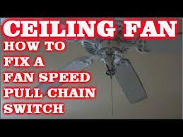 pull chain fan switch on a ceiling fan