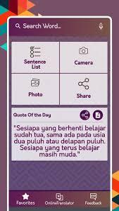 english to malay dictionary translator for android apk