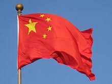 Image result for china courntry flag""