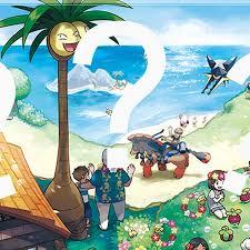 Pokémon Stars News: UK Price, Release Date & Features - Tech Advisor