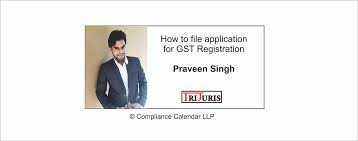 Blogs | Compliance Calendar LLP
