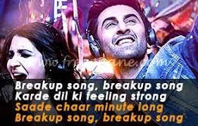the breakup song s free gaane