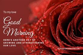 2020 sweet good morning messages for