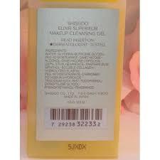 shiseido elixir superieur cleansing gel