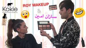 roy makeup with sazan amin