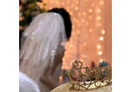 ضعي اجمل خلفيات عروس للواتس اذا اقترب موعد زفافك Yasmina