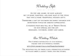 wedding invitation gift wording